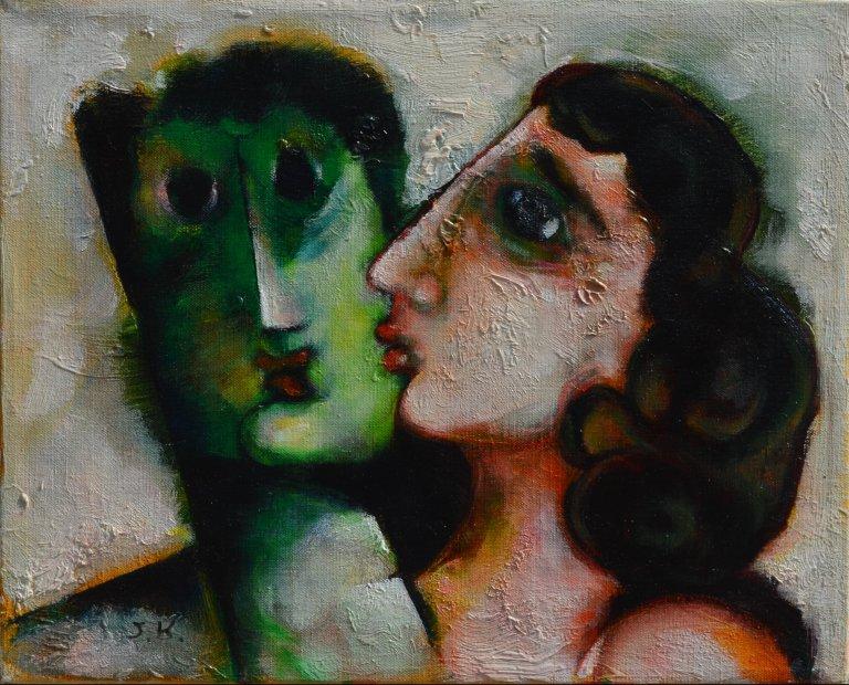 Kiss 34 X 41